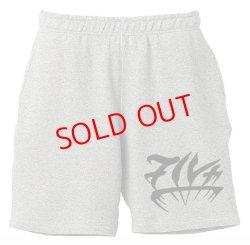 画像2: SALE!!! Sweat Shorts