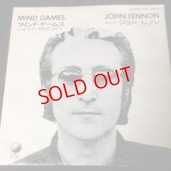 画像1: John Lennon – マインド・ゲームス = Mind Games