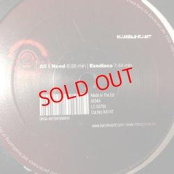 画像2: Shinedoe – Transcendental EP
