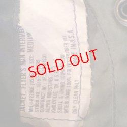 画像4: Printed VITAGE MA1 Jacket  M size 2
